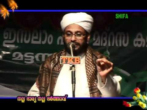 nalla bharya , nalla bhartav 1