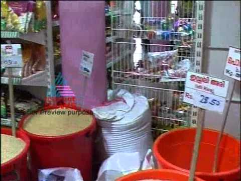 Increase in price of rice - Asianet News exclusive