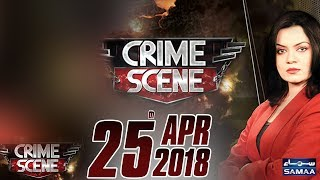 Kya Alvina Ne Apni Behan Ka Qatl Kiya? | Crime Scene | Beena Khan | Samaa TV | 25 April 2018