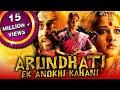 Arundhati Hindi Dubbed Full Movie | Anushka Shetty, Sonu Sood, Arjan Bajwa, Sayaji Shinde