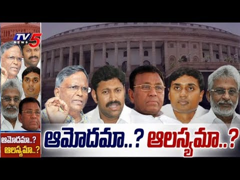 YCP MP Y. V. Subba Reddy Face to Face Over MPs Resignation | TV5 News