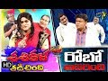 Extra Jabardasth| 18th October 2019  | Full Episode | Sudheer...