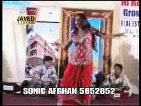 Pashto Mast Wedding Dance New video