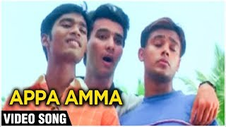 Appa Amma Song | ட்ரீம்ஸ் | Dreams Video Songs | Dhanush | Yuvan Shankar Raja Hits | Bharadwaj
