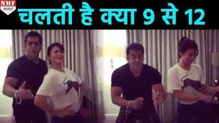 Viral हुआ Salman Khan और JacquelineFernandez का DANCE