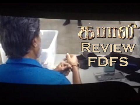 Kabali FDFS Movie Review|Superstar Rajinikanth|Tamil Cinema| Tamil Cinema News