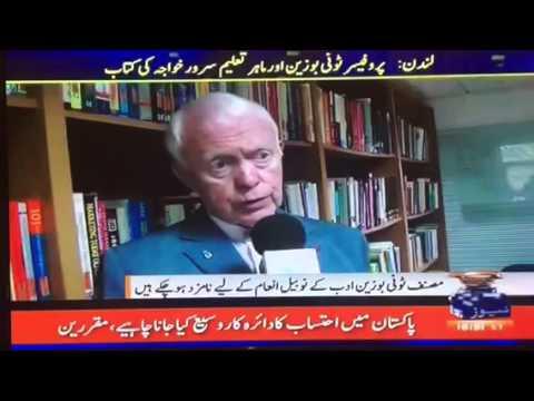 Nobel prize nominee professor Tony Buzan co authors a book with Sarwar Khawaja