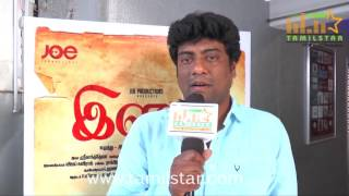 Julian Prakash At Ilami Movie Team Interview