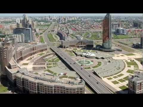 Астана город будущего