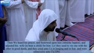 Amazing Recitation of the Noble Quran