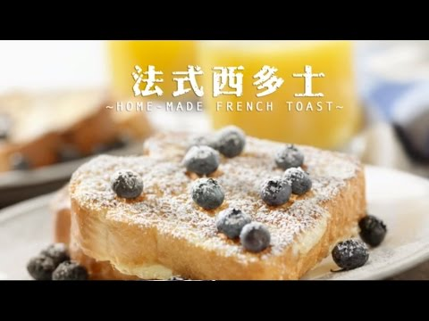 Halogen Cooking Pot Recipe: French Toast