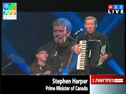 Stephen Harper PM of Canada at Negev Dinner