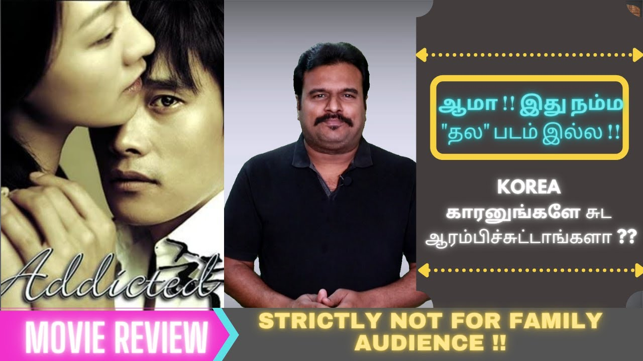 Addicted (2002) Korean Mystery Thriller Review in Tamil by Filmi craft Arun
