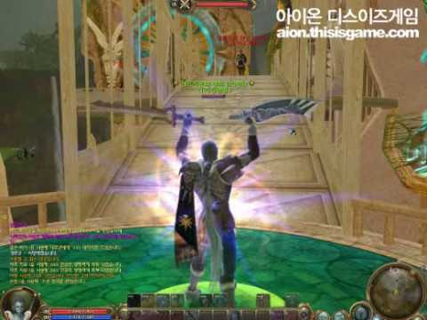 Aion - assassin vs gladiator (air PvP)