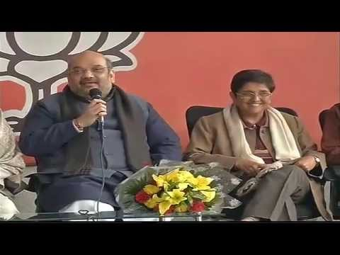 Former IPS Officer Kiran Bedi joins BJP in the presence of Shri Amit Shah by dialing 18002662020.