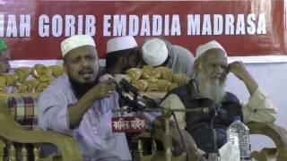 maulana abdul high bahuboli new bangla waz -tafsir mahfil 2017