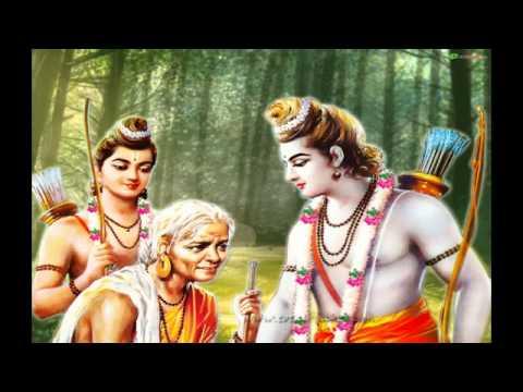 He Ram He Ram - Bhajan