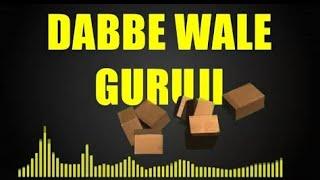 Teachnical guruji vs Teachnical sagar | Dabbe wale guruji rap song make by abhishek sagar