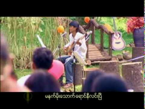 The Trees Music Band (myanmar)   Myanmar Wedding Song video