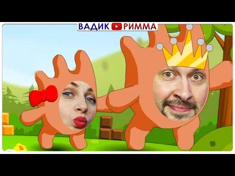 Побег принца и принцессы в королевстве фруктов ч.1 Игра на двоих