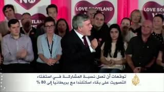 المشاركة بتصويت بقاء إسكتلندا مع بريطانيا قد تبلغ 80%