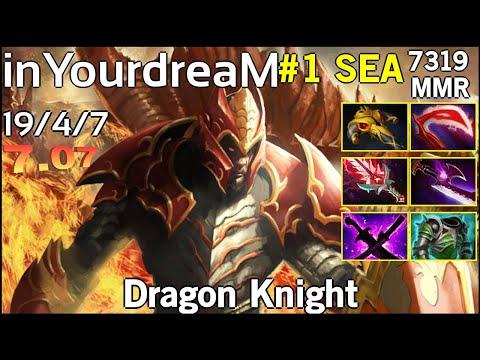 inYourdreaM Dragon Knight - Dota 2 7.07