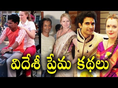 Unbelievable Couples Of India || T Talks