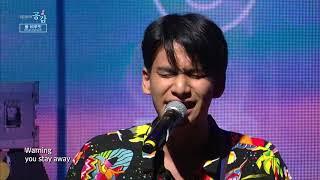 [EBS 스페이스 공감] 선공개 영상 품 비푸릿(Phum Viphurit) - Lover Boy