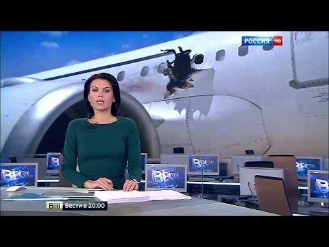 Страшные кадры: пассажиры сняли на видео взрыв в летящем самолете