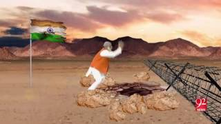92 News responds to India Today and Aaj Tak for their