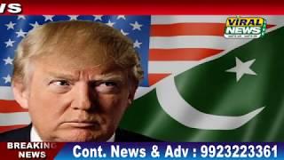 20 Nov, International Top 5 News, दुनिया की 5 बड़ी खबरें :  Viral News Live