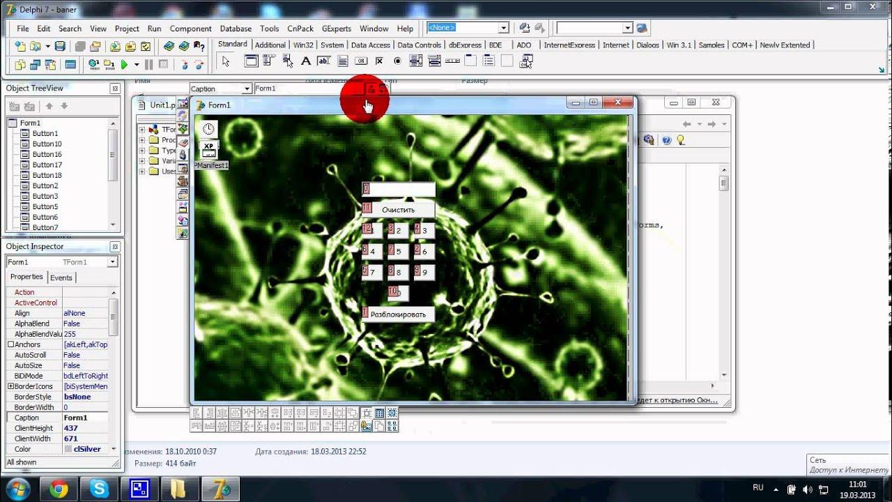 Вирусный баннер (Winlocker) созданый на Delphi 7 - YouTube