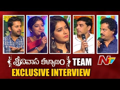Srinivasa Kalyanam Team Exclusive Interview | Nithin | Rashi Khanna | Dil Raju | NTV