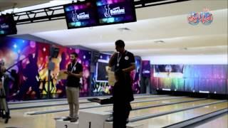 الذهب من نصيب روسيا والفضة والبرونز للمنتخب المصري في بطولة البولينج الدولية بالغردقة
