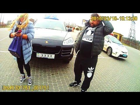Сейчас мы ее вжарим!, - полиция VS женщина на Porsche