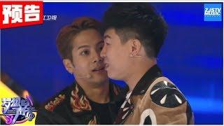 预告:Jackson Wang王嘉尔胡彦斌相拥时刻激情来袭!《梦想的声音3》花絮 EP4 20181116 /浙江卫视官方音乐HD/