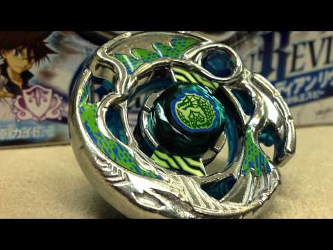 GUARDIAN REVIZER 160SB BBG-10 Beyblade Zero-G UNBOXING & REVIEW - Sea Serpent?!