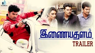 Inayathalam Official Trailer