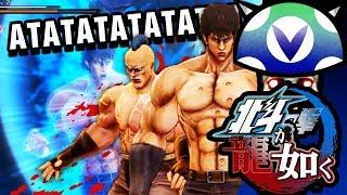 [Vinesauce] Joel - Hokuto ga Gotoku Demo ( Fist Of The North Star PS4 )