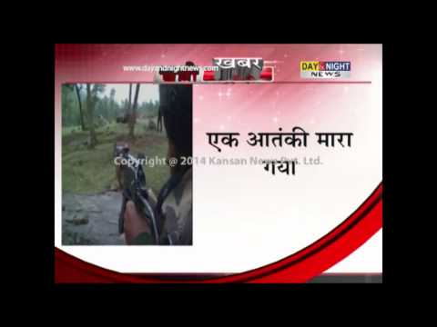 J&K: Militant killed by security forces in Kupwara