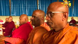 Jathyanthara Maha Sangha Samuluwa 2019