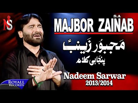 Nadeem Sarwar | Majboor Zainab | 2013-2014 | مجبور زینب video