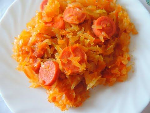 Как вкусно потушить капусту с сосисками.  ООчень вкусное блюдо