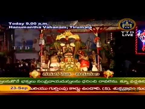 Garuda Seva / Garuda Vahanam  Sri Vari Brahmotsavams 2012