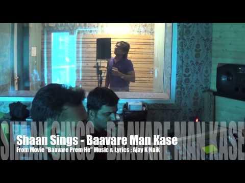 Shaan sings Baavare Man Kase for the Marathi Movie Baavare Prem...