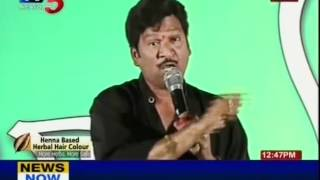 Onamalu - Telugu Movies- Rajendraprasad Talks About Onamalu Movie(TV5)