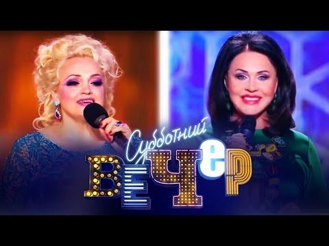 Надежда Кадышева и Надежда Кадышева // Субботний вечер / Русские песни
