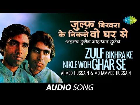 Download  Zulf Bikhra Ke Nikle Woh Ghar Se | Shaam E Ghazal | Ahmed Hussain, Mohammed Hussain Gratis, download lagu terbaru
