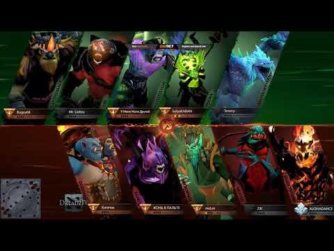Dread's stream | Dota 2 - Battle Cup | 22.09.2018
