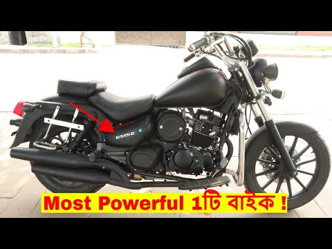 Daelim DS150 Bike Price In Bangladesh 🏍 150Cc Most Powerful Bike🔥 !!